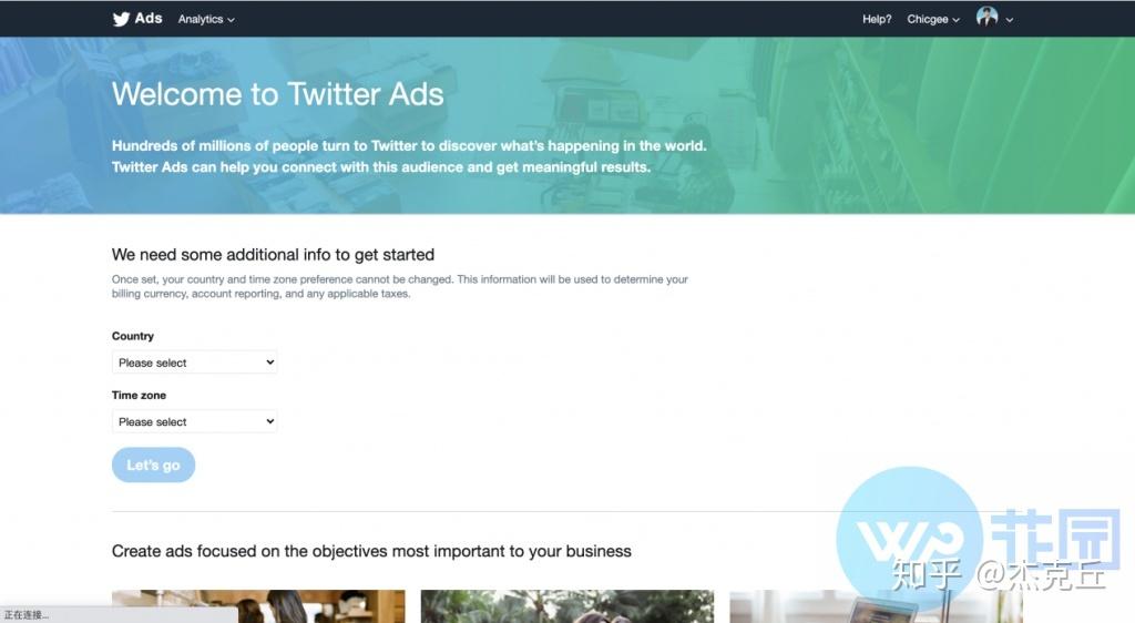 Twitter推特投放广告